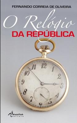 6bff6bdf9af RELOGIOS DE MARCA