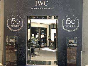 cd57d594921 IWC Schaffhausen Coleção Jubileu 150 Anos chega ao Brasil! 11 de maio de  2018